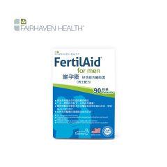 Fairhaven Health - 維孕康 好孕綜合輔助素(男士配方) S_895749000059