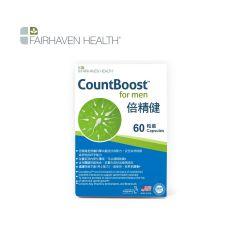 Fairhaven Health - 倍精健 S_895749000189