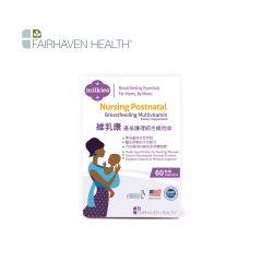 Fairhaven Health - 維乳康 產後護理綜合維他命 S_895749000394