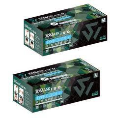 SAVEWO 救世超立體口罩 3DMASK Kuro Collection(Type.Cool+)森林綠 Forest Green(30片獨立包裝/盒) (標準碼 / 大碼)