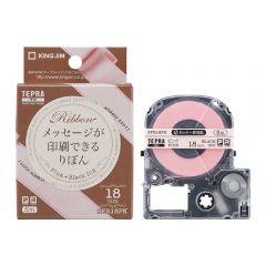 King Jim SFR18PK Girly Tepra Ribbon Cartridge(18mmX5m) SFR18PK