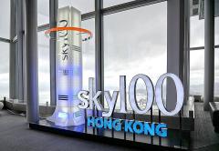 【Standard tickets】Sky100 Hong Kong Observation Deck  CR-CTSTSD2021