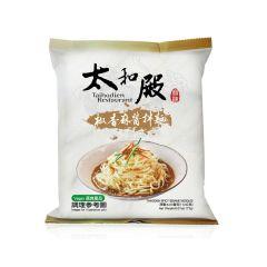 太和殿 - 椒香麻醬拌麵 sl-003