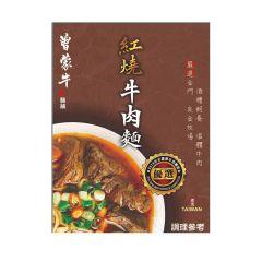 曾蒙牛 - 紅燒牛肉麵 sl-008