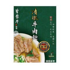 曾蒙牛 - 清燉牛肉麵