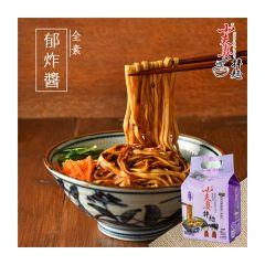 小夫妻 - 炸醬乾拌麵4入裝 sl-021