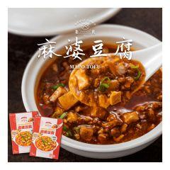 和秋 - 麻婆豆腐 sl-040