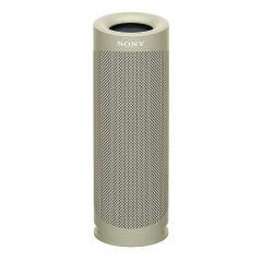 Sony - SRS-XB23 EXTRA BASS™ 便攜移動防水藍牙喇叭 (5 款顏色)