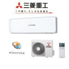 三菱重工- 變頻冷暖 掛牆分體式冷氣機 1匹