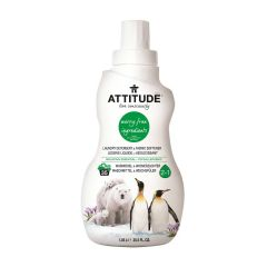 ATTITUDE 天然環保高效二合一柔順洗衣液 1.05L 山水淸香味 SS52340