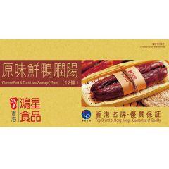 鴻星 - 原味鮮鴨膶腸 SSCNY11