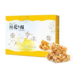 Shan Shau Jok - Peanut Crunchy SSJ001