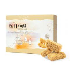 Shan Shau Jok - White Sesame Crunchy SSJ003