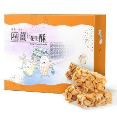 Shan Shau Jok - Ginger & Peanut Crunchy SSJ005