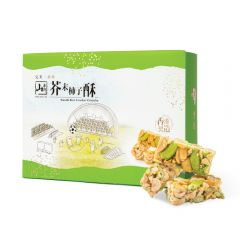 Shan Shau Jok - Wasabi Rice Cracker Crunchy SSJ006