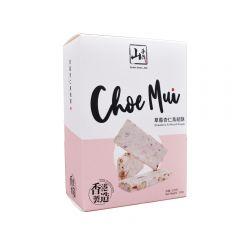 Shan Shau Jok - Strawberry & Almond Nougat SSJ014
