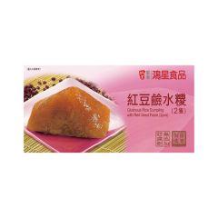 鴻星 - 紅豆鹼水糭(禮券) SSRD02