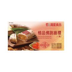 Super Star - Glutinous Rice Dumpling With Assorted Dried Seafood Voucher SSRD05