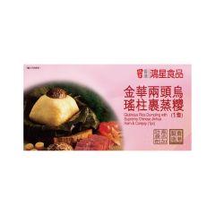 Super Star - Glutinous Rice Dumpling With Superme Chinese Jinhua Ham & Conpoy Voucher SSRD06