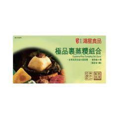 Super Star - Superme Rice Dumpling Set Voucher SSRD07