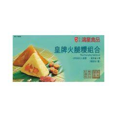 Super Star - Rice Dumpling Set Voucher SSRD08