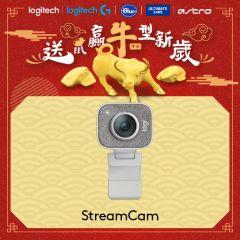 Logitech - StreamCam Full HD Camera (Graphite / Offwhite) StreamCam_all