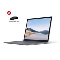 "Surface Laptop 4 13"" AMD R5/ 8GB RAM / 256GB 白金色"