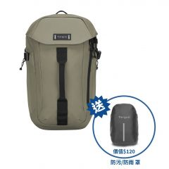 """(2色選擇) Targus TSB971 Sol-Lite™ 15.6"""" 輕便電腦背包 (送Targus防污防雨罩)"""