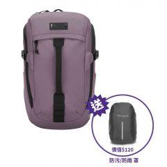 """(2色選擇) Targus TSB972 Sol-Lite™ 14"""" 輕便電腦背包 (送Targus防污防雨罩)"""