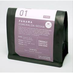 咖啡學研 - 01巴拿馬翡翠莊園藝妓水洗咖啡豆 TCA-SO001