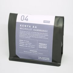 咖啡學研 - 04肯雅AA微批次咖啡豆 TCA-SO004