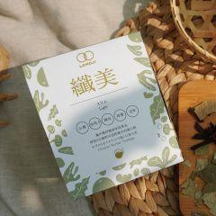 樂木集 - 體態輕盈【 纖美 】漢方飲 TEA204