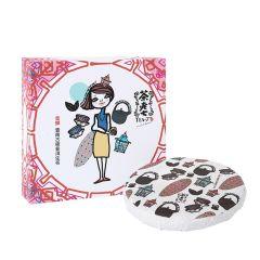茶老七 - 「享樂」昔歸昔洱 (生茶)茶餅|茶老七 x Mickco Chan 特別版