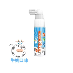 T-SPRAY Kids 兒童含鈣健齒噴霧 - 牛奶口味
