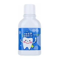 T-SPRAY 兒童含鈣健齒漱口水 - 泡泡糖口味 TF-MW-BG