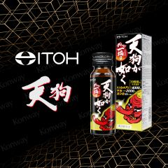ITOH - TENGU (1 Box) TG001