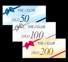 The Club 電子現金券
