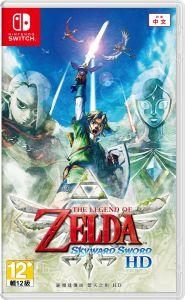 Nintendo Switch遊戲軟體 -薩爾達傳說 禦天之劍 HD