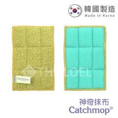 Catchmop - 神奇菜瓜布 (2入) TheLoel_SR002