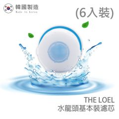 The Loel - [6 pcs ] Korea Faucet head Basic water filter (Filter rust & suspended solid) Bathroom shower filter TheLoel_TLF-F6