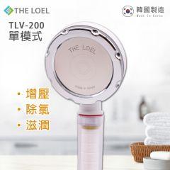 The Loel - (TLV-200-單模式)韓國維他命C除氯花灑頭過濾器(基本裝) TheLoel_TLV200