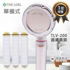 The Loel - [TLV-200 套裝]韓國維他命C花灑過濾水器[1蓮蓬頭+4濾芯] 100%除氯(浴室過濾) TheLoel_TLV200_1n4