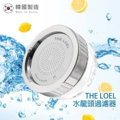 The Loel - (TLV-300)韓國維他命C除氯水龍頭過濾器(基本裝)-浴室過濾 TheLoel_TLV300