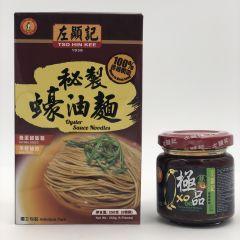 Tso Hin Kee - Oyster Noodle + XO Chili Sauce Bundle THK001