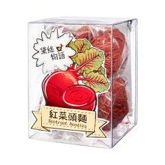 黛絲物語 - 紅菜頭麵 Timfold_1024