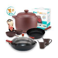 TME - Cooking Set (9pcs set) TME-SET-5