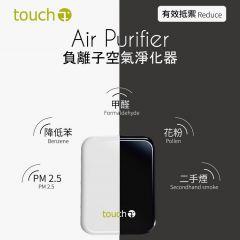Touch - AP100 頸掛式負離子空氣淨化機 2色