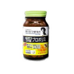 野口 - 巴西3重抗菌蜂膠王 (1盒) [美容養生 抗菌強免疫]
