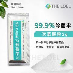 The Loel - [台灣製造]次氯酸粉2g