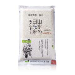 Sunshine - Premium Short Grain Rice 2KG UCL02